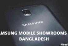 Samsung Mobile Showrooms in Bangladesh